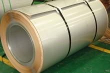 Tấm Cuộn Inox Cán Nóng nhập khẩu từ châu âu, hàn quốc , đài loan... với chất lượng cao giá cả hợp lí