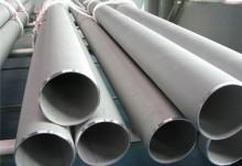 Ống inox công nghiệp 316 Ø 165 mm. 6m