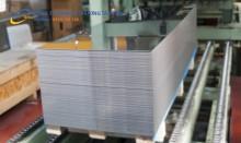 Báo giá thép tấm inox 304 mới nhất hôm nay bao nhiêu 1Kg?
