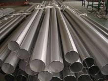 Ống inox công nghiệp 304/316 Ø 105mm. 6m
