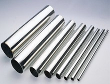 Giá các loại ống inox cao cấp