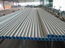 Ống inox đúc, Ống Inox Đúc Công Nghiệp chất lượng cao, Chuyên cung cấp ống inox công nghiệp đúc cỡ lớn, cỡ nhỏ, chất lượng công trình bền vững, giá tốt tới mọi khách hàng