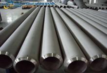 Bảng quy chuẩn trọng lượng ống inox tròn 304