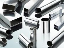 4 ưu điểm vượt trội của inox 304 so với inox thường. Inox 304 được sản xuất từ Austenitic là loại thép không gỉ thông dụng nhất và chứa tối thiểu 7% ni ken, 16% crôm, carbon (C) 0.08% max.
