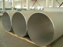 Sản phẩm ống inox công nghiệp được ứng dụng chủ yếu trong các công trình công nghiệp nặng như giàn khoan, nhà máy, cao ốc, thủy điện, nhiệt điện...