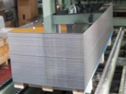 inoxmongcn-cr-417x311.jpg