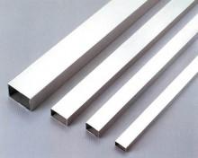 Vuông inox, Ống vuông Inox với đầy đủ hình dạng khác nhau như hình chữ nhật, hình chữ D, hoặc cung cấp hình dạng kích thước theo yêu cầu của khách hàng