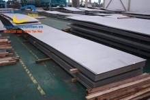 Báo giá tấm cuộn inox 316 chất lượng cao